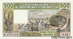 500 Francs type 1980 SÉNÉGAL  1986 P.706Ki pr.NEUF