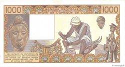 1000 Francs type 1977 MALI  1981 P.406Db pr.NEUF