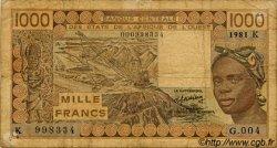 1000 Francs type 1977 SÉNÉGAL  1981 P.707Kb B