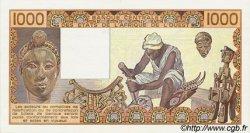 1000 Francs type 1977 SÉNÉGAL  1981 P.707Kb NEUF