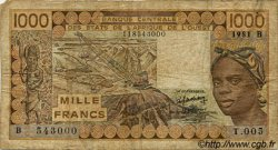 1000 Francs type 1977 BÉNIN  1981 P.207Bb B