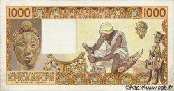 1000 Francs type 1977 SÉNÉGAL  1981 P.707Kb SUP