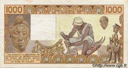 1000 Francs type 1977 MALI  1981 P.406Dc SUP