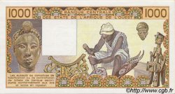 1000 Francs type 1977 MALI  1985 P.406Df pr.NEUF