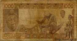 1000 Francs type 1977 SÉNÉGAL  1987 P.707Kh B
