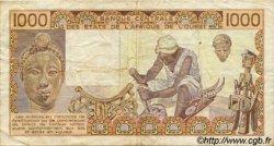 1000 Francs type 1977 SÉNÉGAL  1988 P.707Ka pr.TTB