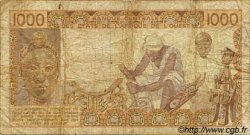 1000 Francs type 1977 SÉNÉGAL  1990 P.707Kj B