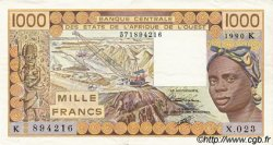 1000 Francs type 1977 SÉNÉGAL  1990 P.707Kj pr.SUP
