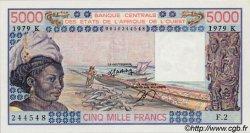 5000 Francs type 1976 SÉNÉGAL  1979 P.708Kb NEUF