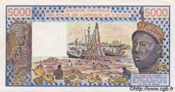 5000 Francs type 1976 MALI  1981 P.407Dc SPL