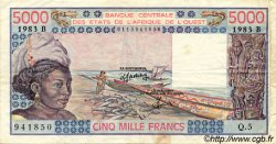 5000 Francs type 1976 BÉNIN  1983 P.208Bg pr.TTB