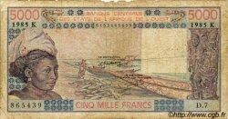 5000 Francs type 1976 SÉNÉGAL  1985 P.708Kj B