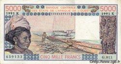 5000 Francs type 1976 SÉNÉGAL  1991 P.708Kn TTB à SUP