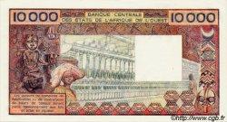 10000 Francs type 1975 BURKINA FASO  1980 P.309Cc pr.NEUF