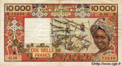 10000 Francs type 1975 BÉNIN  1981 P.209Bd TTB