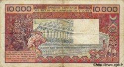 10000 Francs type 1975 BURKINA FASO  1990 P.309Ch TB