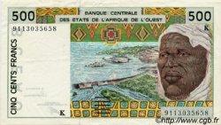 500 Francs type 1991 SÉNÉGAL  1991 P.710Ka TTB+