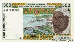 500 Francs type 1991 SÉNÉGAL  1991 P.710Ka pr.NEUF