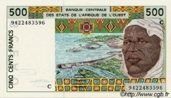 500 Francs type 1991 BURKINA FASO  1994 P.310Cd NEUF