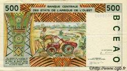 500 Francs type 1991 SÉNÉGAL  1994 P.710Kd TTB+