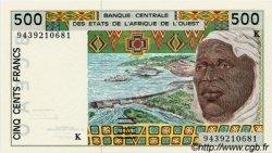 500 Francs type 1991 SÉNÉGAL  1994 P.710Kd NEUF