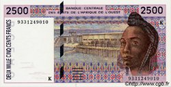 2500 Francs type 1992 SÉNÉGAL  1993 P.712Kb NEUF