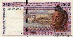 2500 Francs type 1992 SÉNÉGAL  1994 P.712Kc TTB+