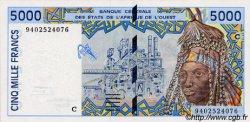 5000 Francs type 1992 BURKINA FASO  1994 P.313Cc NEUF