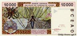 10000 Francs type 1992 BURKINA FASO  1994 P.314Cb NEUF