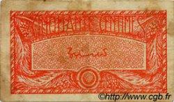 0,50 Franc AFRIQUE OCCIDENTALE FRANÇAISE (1895-1958)  1944 P.33 TB+
