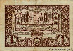 1 Franc AFRIQUE OCCIDENTALE FRANÇAISE (1895-1958)  1944 P.34 TTB
