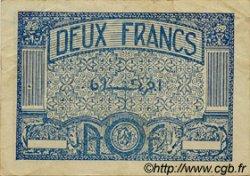2 Francs AFRIQUE OCCIDENTALE FRANÇAISE (1895-1958)  1944 P.35 TTB
