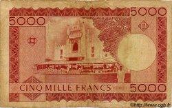 5000 Francs MALI  1960 P.10 B+