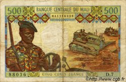 500 Francs MALI  1973 P.12b TB