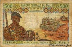 500 Francs MALI  1973 P.12d B+