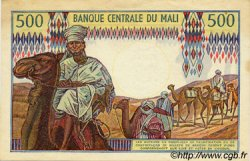 500 Francs MALI  1973 P.12d SUP