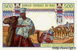 500 Francs MALI  1973 P.12e pr.NEUF