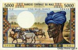 5000 Francs MALI  1973 P.14b SUP à SPL
