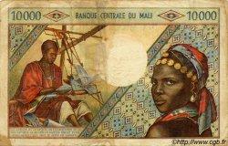 10000 Francs MALI  1973 P.15a TB