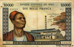 10000 Francs MALI  1973 P.15a TB+ à TTB