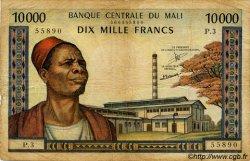 10000 Francs MALI  1973 P.15d B+