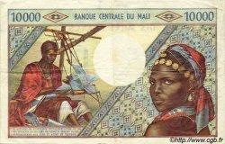 10000 Francs MALI  1973 P.15d TTB