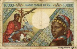 10000 Francs MALI  1973 P.15e B