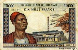 10000 Francs MALI  1973 P.15e TB à TTB