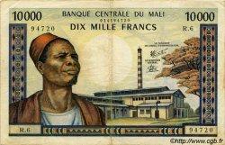 10000 Francs MALI  1973 P.15f TB à TTB