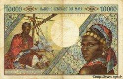 10000 Francs MALI  1973 P.15f TTB