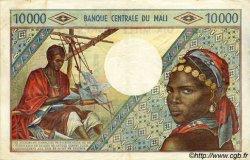 10000 Francs MALI  1973 P.15g TTB