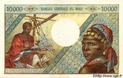 10000 Francs MALI  1973 P.15g SUP+