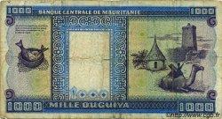 1000 Ouguiya MAURITANIE  1985 P.07b B+ à TB