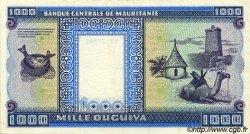 1000 Ouguiya MAURITANIE  1985 P.07b SUP